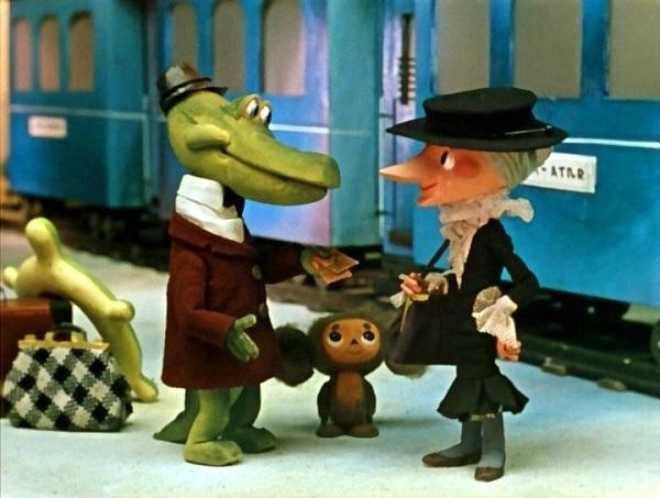 крокодил Гена, голубой вагон
