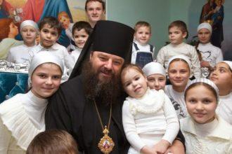 епископ Лонгин