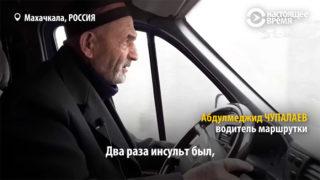 Абдулмеджид Чупалаев