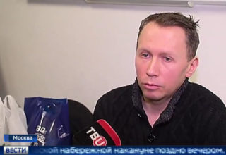 Капитан полиции Алексей Коняев